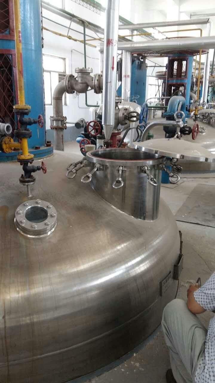 发酵液离心机