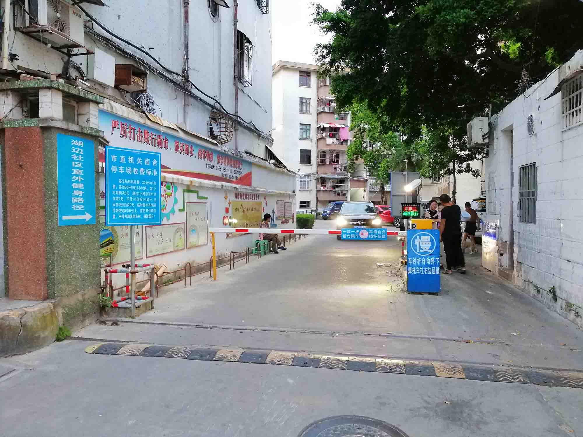 泉州优惠的车牌辨认体系保举,上海车牌辨认体系维修