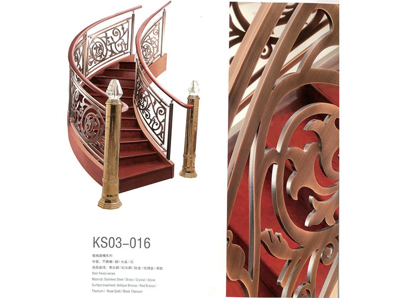 哪里有卖有品质的铝造楼梯护栏_铜楼梯扶手多少钱一米