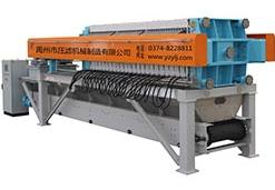 安徽隔膜压滤机的运作流程