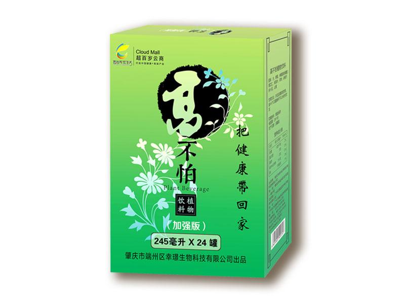 广东抢手的高不怕植物饮品供应-植物型饮料