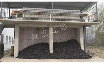 洗煤(大同/晋城)