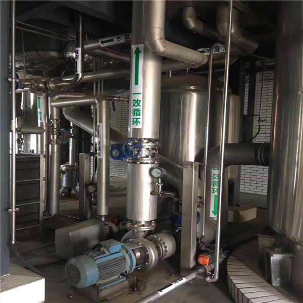 二手多效蒸发器是怎么进行操作的
