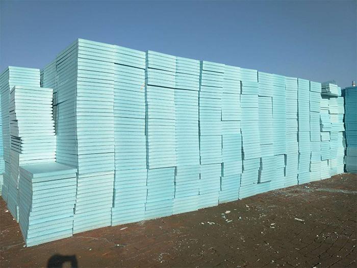 银川挤塑板厂家