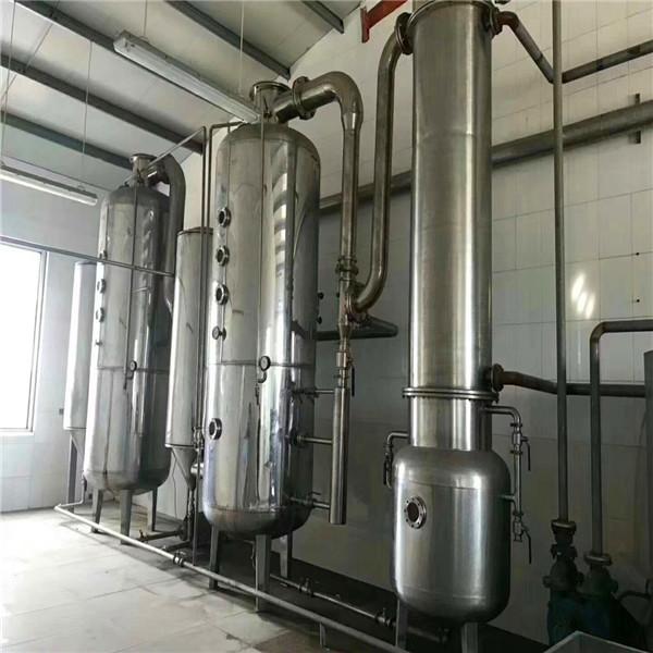 二手三效2吨蒸发器 庆杰二手易胜博ysb248正版有限公司供应的二手蒸发器多少钱