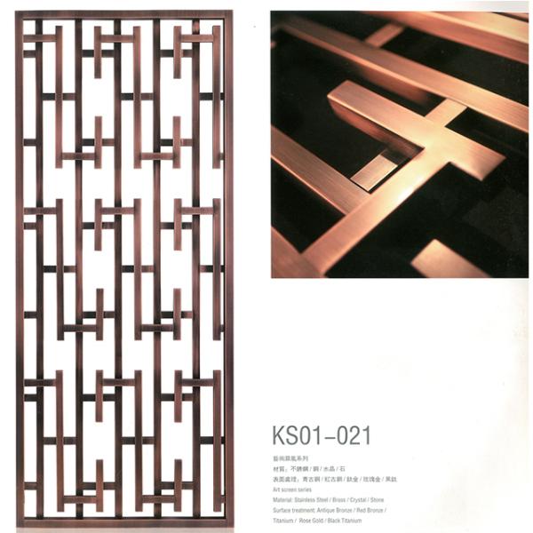 艺术屏风SK01-021