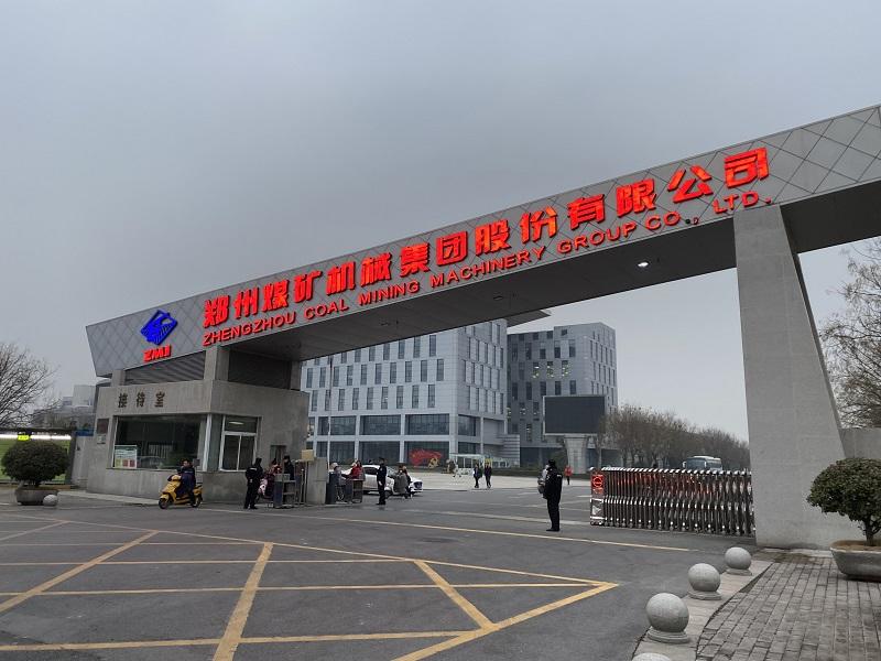 2020-01-14 郑煤机