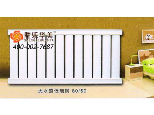 低碳钢暖气片