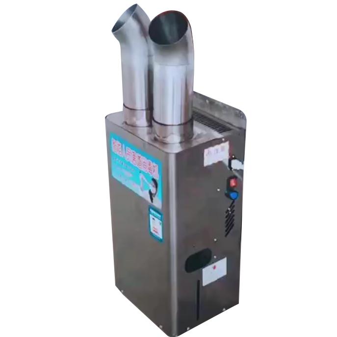 超声雾化消毒机适用于哪些场所
