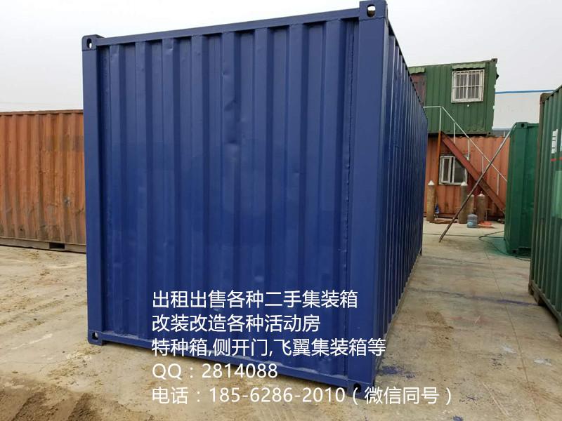 高质量的20GP6米集装箱,专业的20GP6米二手集装箱供货商
