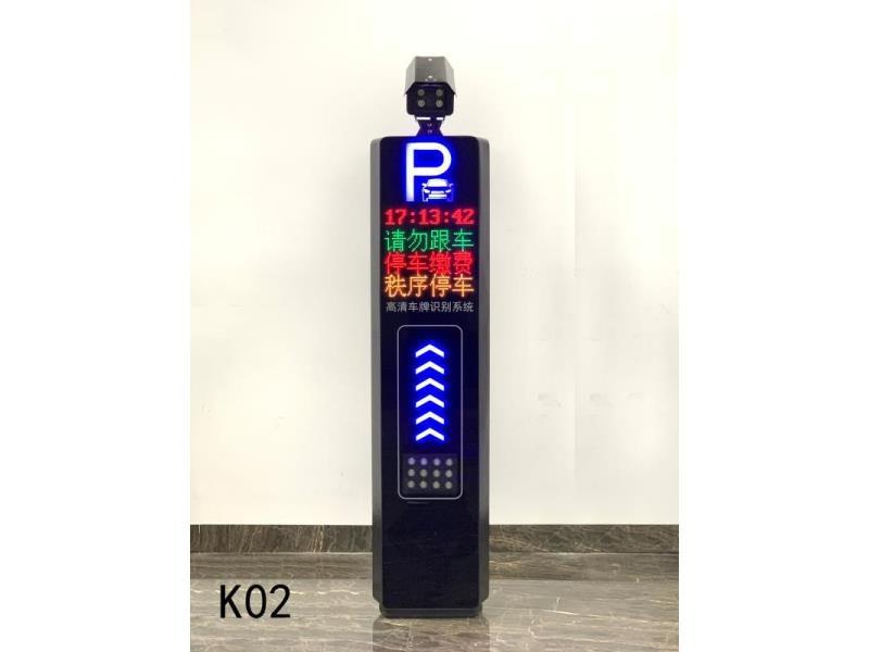供應泉州有口皆碑的停車場管理系統 漳州停車場識別系統