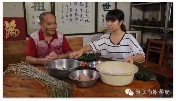 黑白配粽子工艺传承