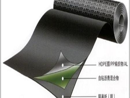 宽幅自粘聚酯胎防水卷材
