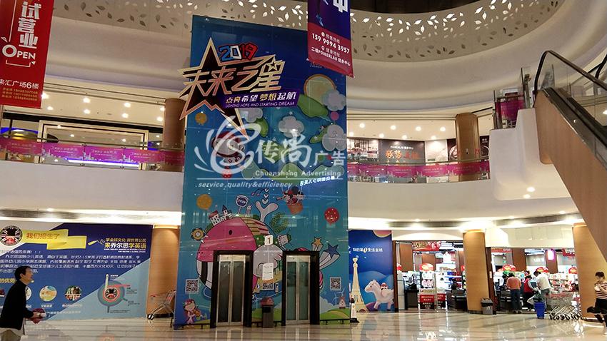 广州哪家地产物料广告喷绘公司专业|白云软膜灯箱制作