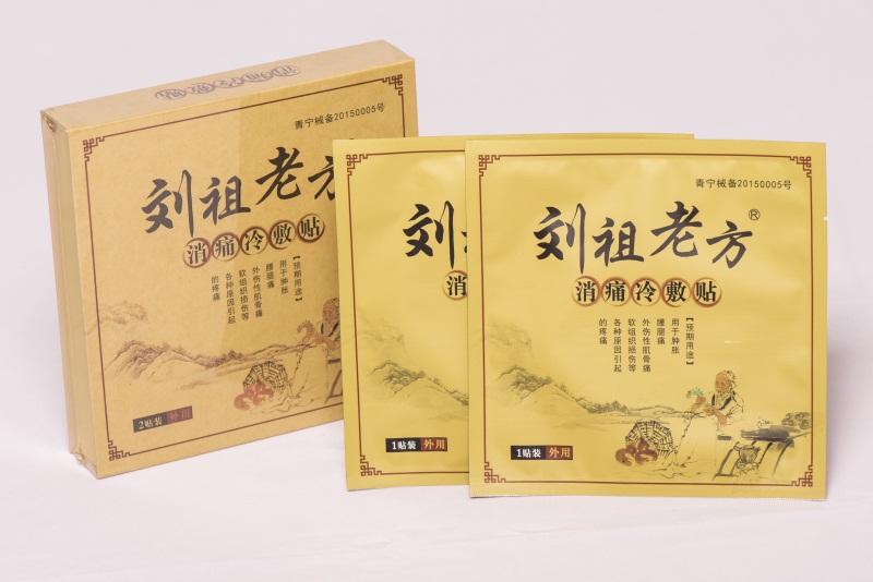 想买价格优惠的刘祖老方药贴,就来弘康生物| 风湿骨痛药膏贴作用