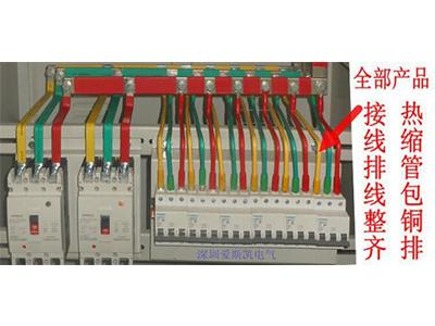 特性喷漆房价格低廉_可信赖的厂区设备动力配电合作就在昆山荣顺机电