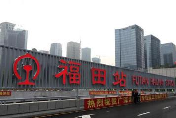 深圳福田站