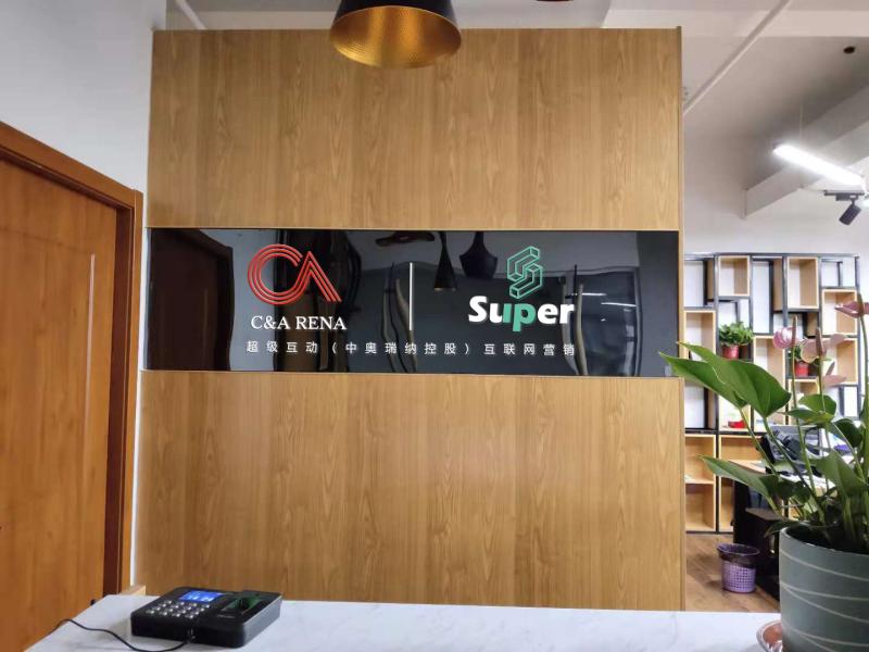 超级IP创意介绍微博广告的底线和原则