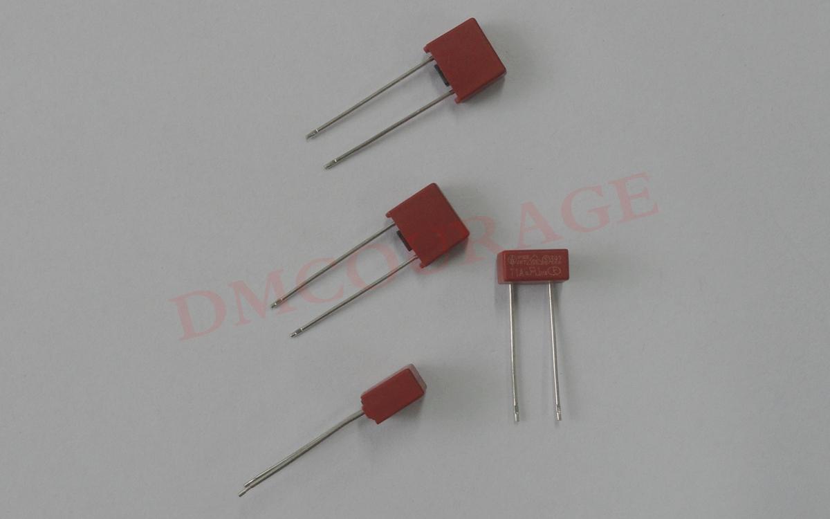 供应东莞口碑好的方块型电流保险丝-热卖方块型电流保险丝