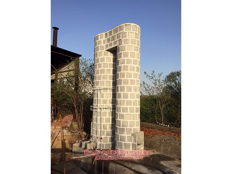 新兴县新华环保设备厂质量可靠的锅炉烟气除尘出售 砖厂专用脱硫塔