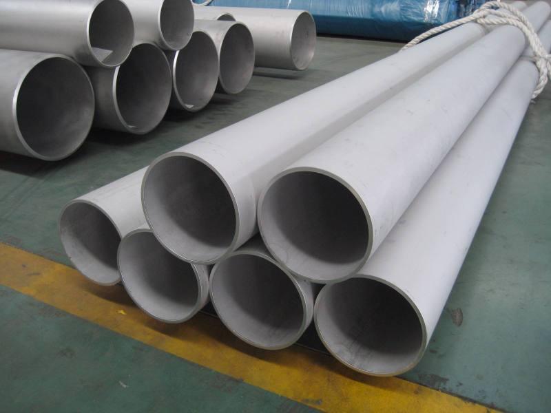 黑龙江不锈钢管