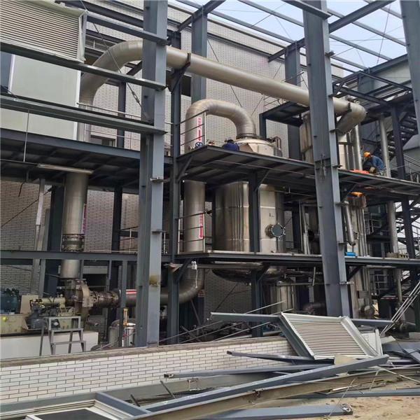 MVR蒸发器在工业生产中的应用