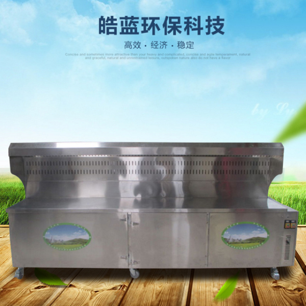 淄博木炭无烟烧烤车节能环保大型商用