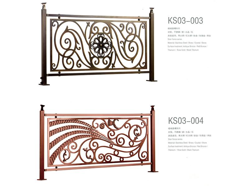 铝艺楼梯护栏设计 【荐】价格合理的铝造楼梯护栏_厂家直销