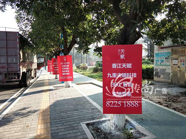 广东靠谱的地产物料广告喷绘推荐 天河地产广告牌多少钱