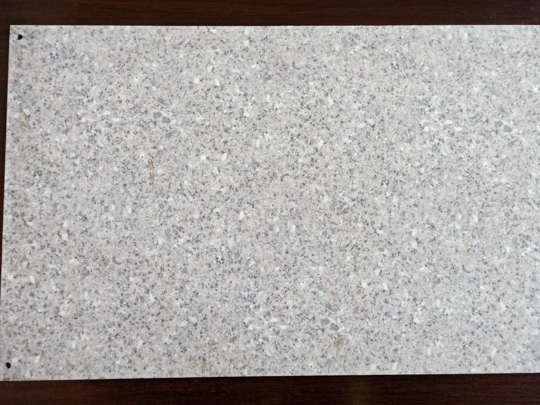 宏基幕墙制造口碑好的仿石材铝单板供应-漯河仿石材铝单板生产厂家