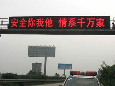 信阳led单色显示屏厂家_专业单色led显示屏供应商当属中宏仕蓝