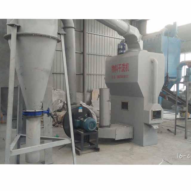 郑州物料干洗机