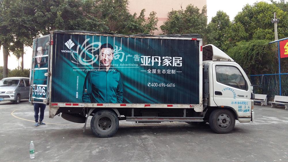 南沙穿梭巴士车身广告设计制作安装_传尚广告_信誉好的车身广告制作安装公司