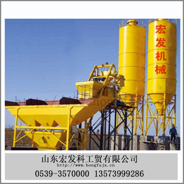 HZS25混凝土水泥搅拌站(25立方小时)