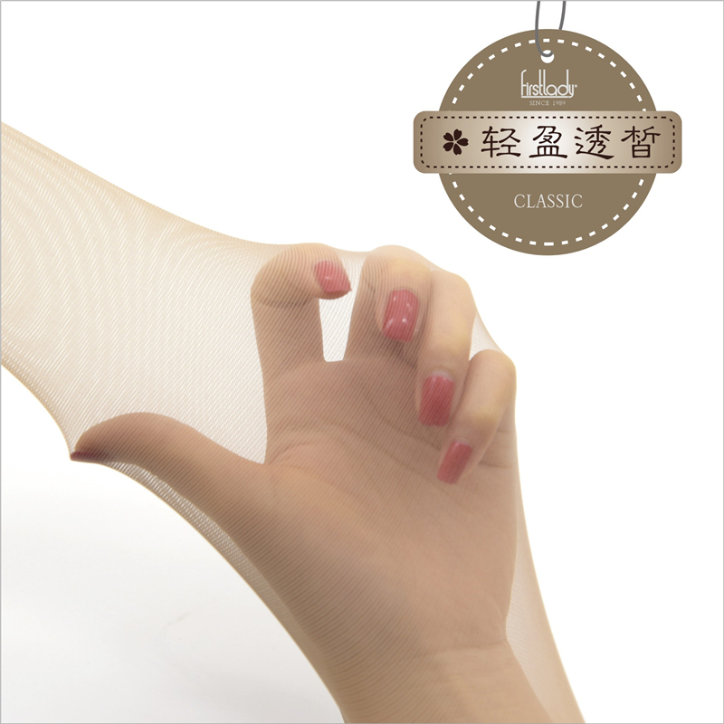 俏佳人供应新款5D一码通双苞绢感连裤袜-学生袜贴牌
