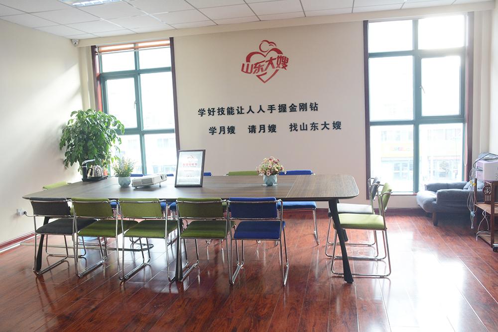 青州水育早教中心,山東水育早教哪家的好