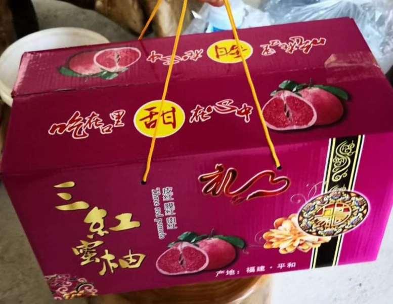 贺州爱上乡村农产品之三红蜜柚