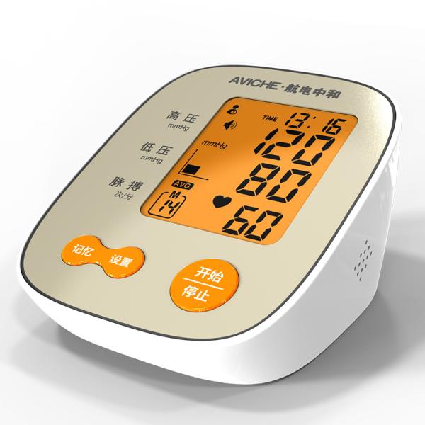 电子血压计ES10(商务版)