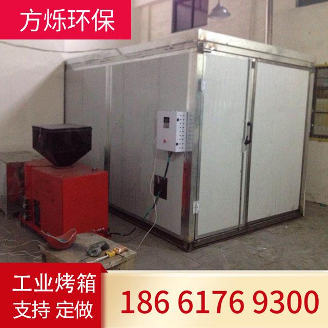 高温固化房