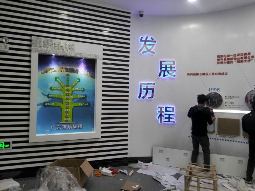 企業展廳裝修工程當選景豪 宣傳欄設計制作公司