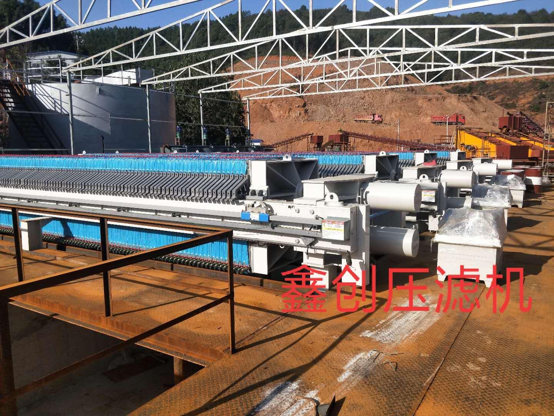 山东压滤机厂家分析压滤机常见故障与解决方案