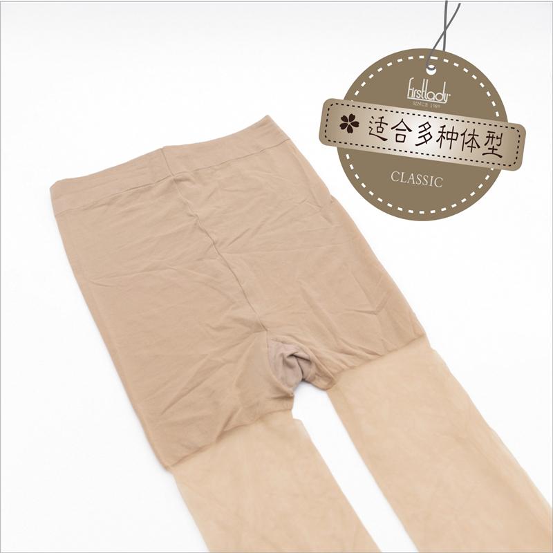 想买好看的5D一码通双苞绢感连裤袜,就到?#28205;?#20154; 低腰裤代理