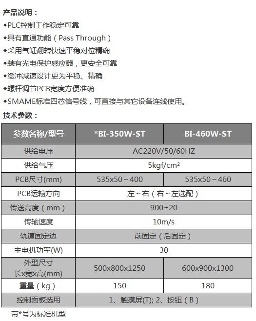 宁波NG/OK收板机 好用的全自动收板机,苏州铠泰裕自动化倾力推荐