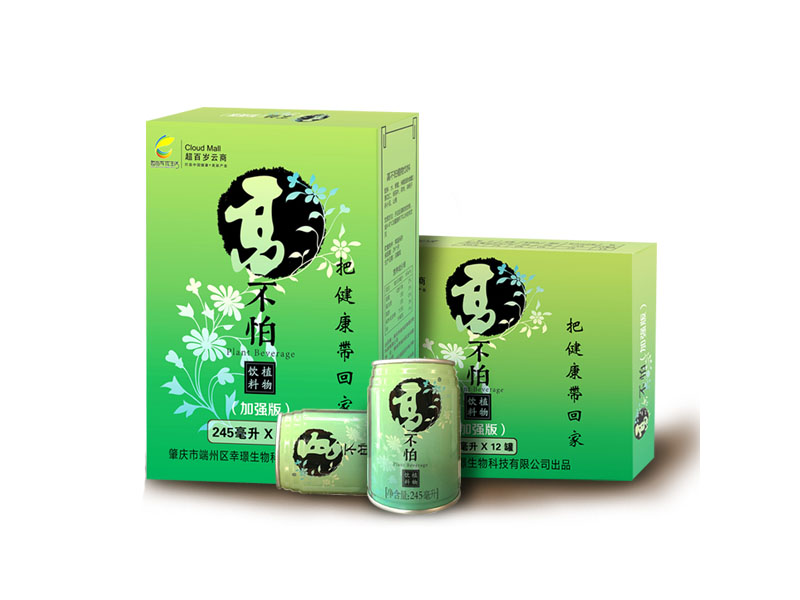 广东高品质高不怕植物饮料供应|草本植物饮品