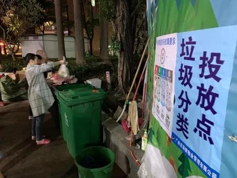 转变!垃圾分类带给广州的不只是垃圾减量