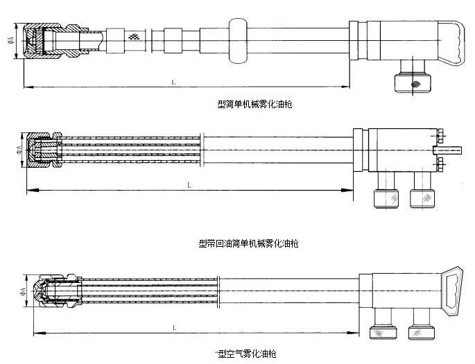 微油点火油枪机械(压力)雾化油枪和介质雾化油枪