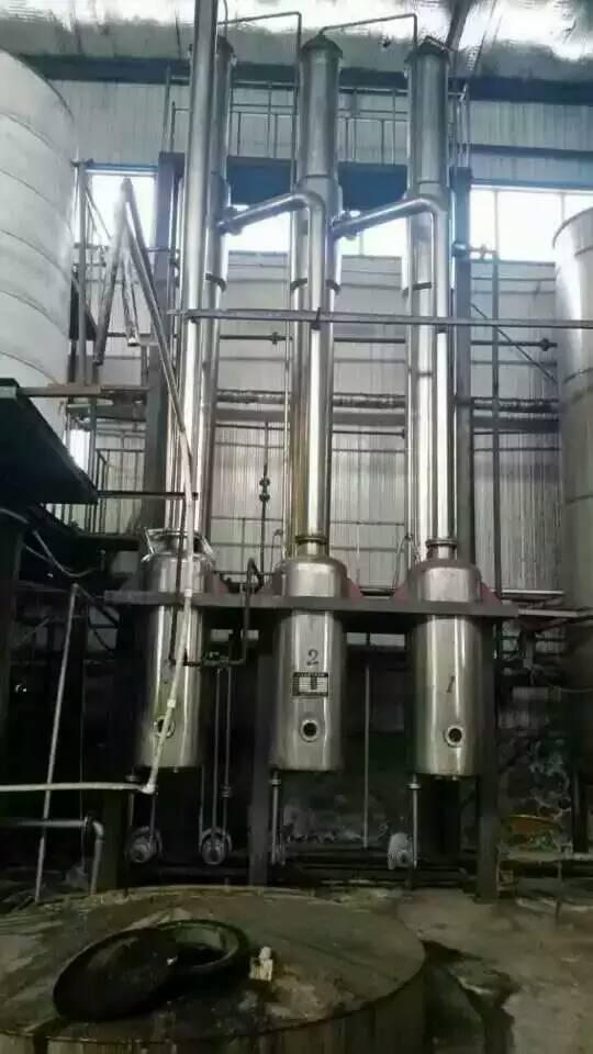 二手京津压滤机