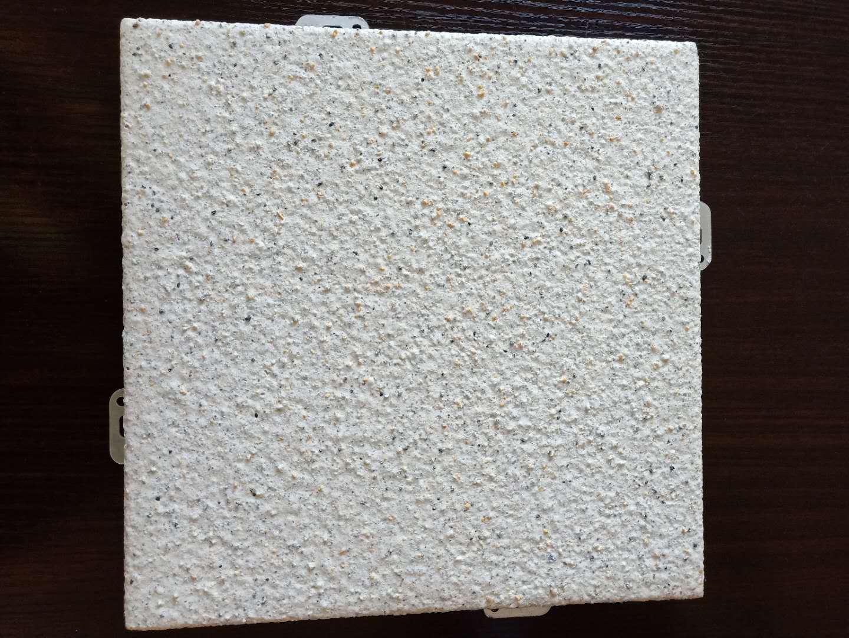 為您推薦宏基幕墻制造品質好的真石漆鋁單板_商丘真石漆鋁單板設計