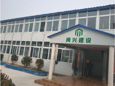 声誉好的活动房供应商当属久成建筑,河南岩棉活动房厂