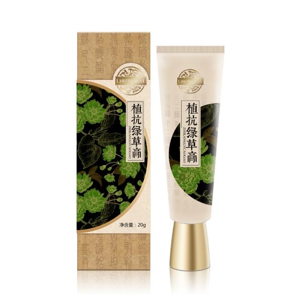 河南老中医化妆品加盟哪家实力强-鹤壁中医化妆品加盟电话